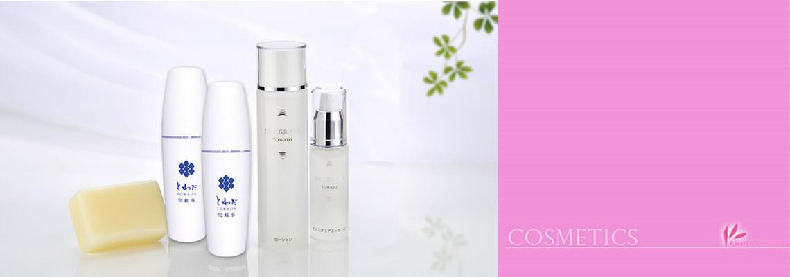 Cosmetics 美容 化粧品
